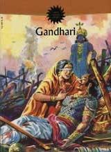 Gandhari, lamenting on Duryodhana