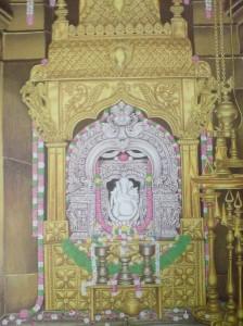 Swtha Vinayagar