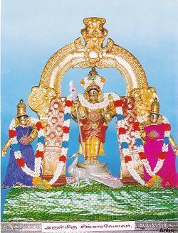 Singara Velavar