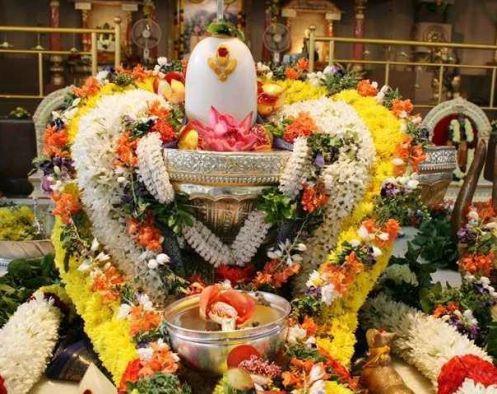 Namah Paarvathi Pathaye