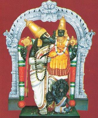 Sri Lakshmi Varahar