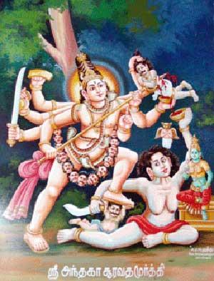 Andhakasura Vadham
