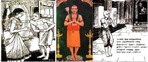 Thirunavukkarasar
