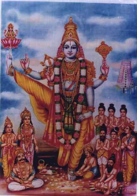 Trivikrama Swamy