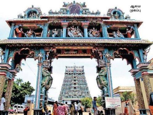 Pradhaana Vaayil and Gopuram