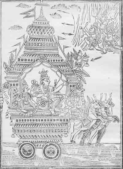 Tripuranthaka Moorthi