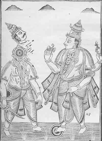 Jalandharavadha Moorthi